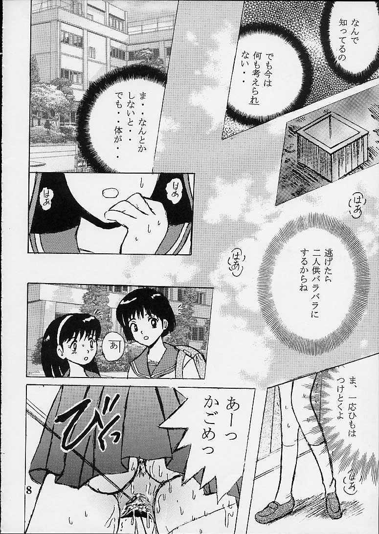 Shio Vol.10 6