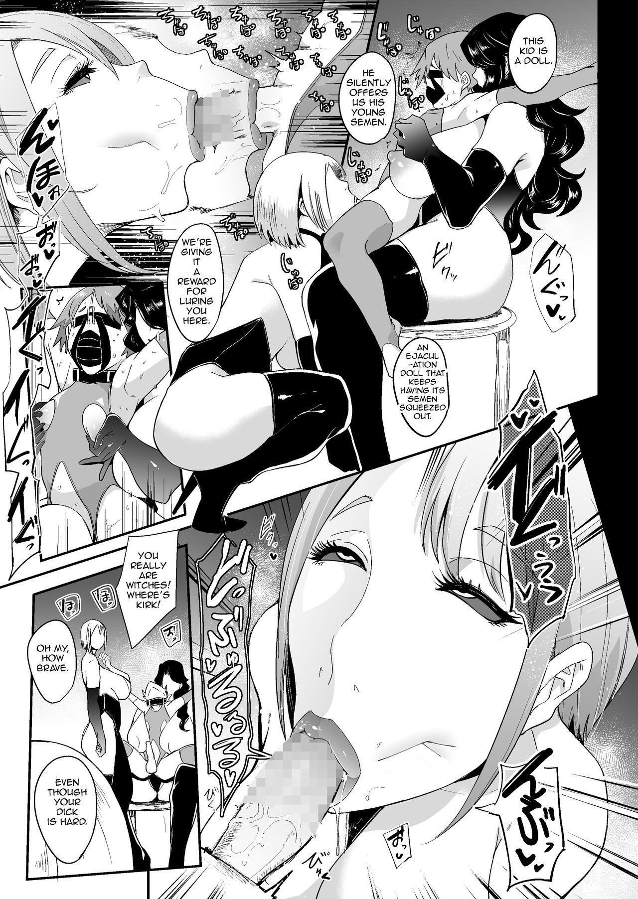 [SOUND MILK (Otochichi)] Mori no Majo - Kyousei Jinkaku Haishutsu Shasei - | Forest Witches - Forced Personality Ejection Ejaculation - [English] [Jormangander] 11