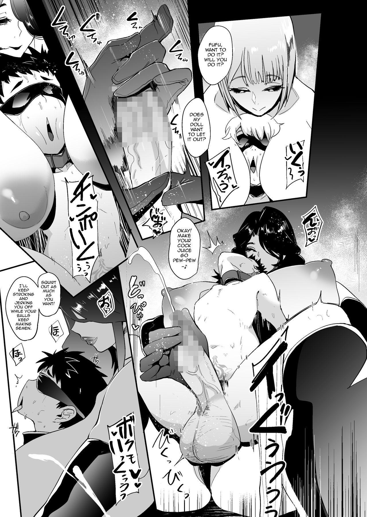 [SOUND MILK (Otochichi)] Mori no Majo - Kyousei Jinkaku Haishutsu Shasei - | Forest Witches - Forced Personality Ejection Ejaculation - [English] [Jormangander] 23
