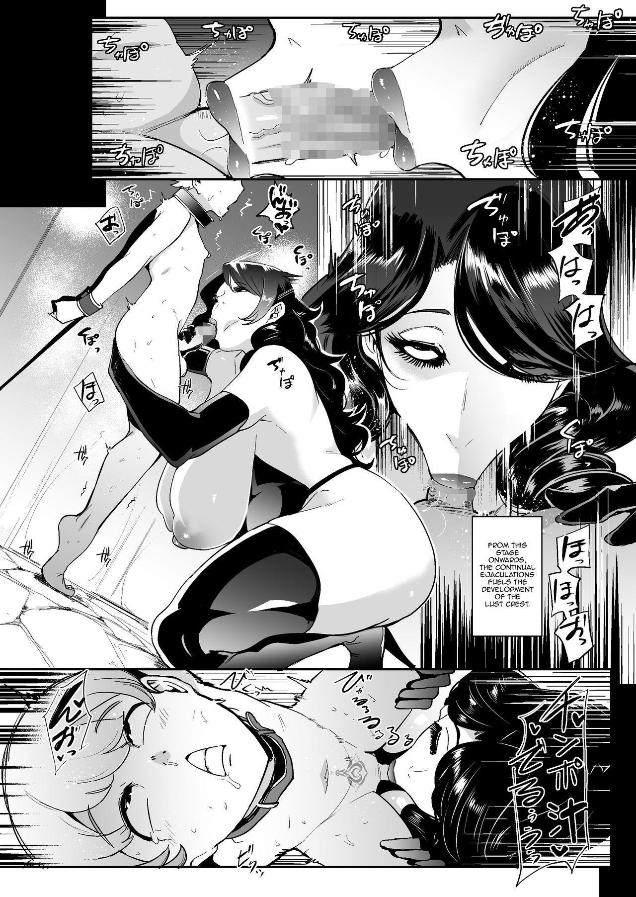 [SOUND MILK (Otochichi)] Mori no Majo - Kyousei Jinkaku Haishutsu Shasei - | Forest Witches - Forced Personality Ejection Ejaculation - [English] [Jormangander] 24
