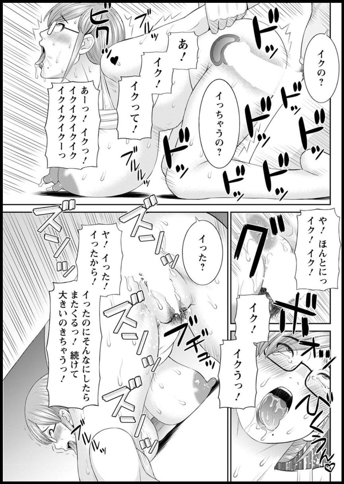 [Kawamori Misaki] Kaikan Hitotsuma Gakuen Ch. 1-6, 8-20 [Digital] 160
