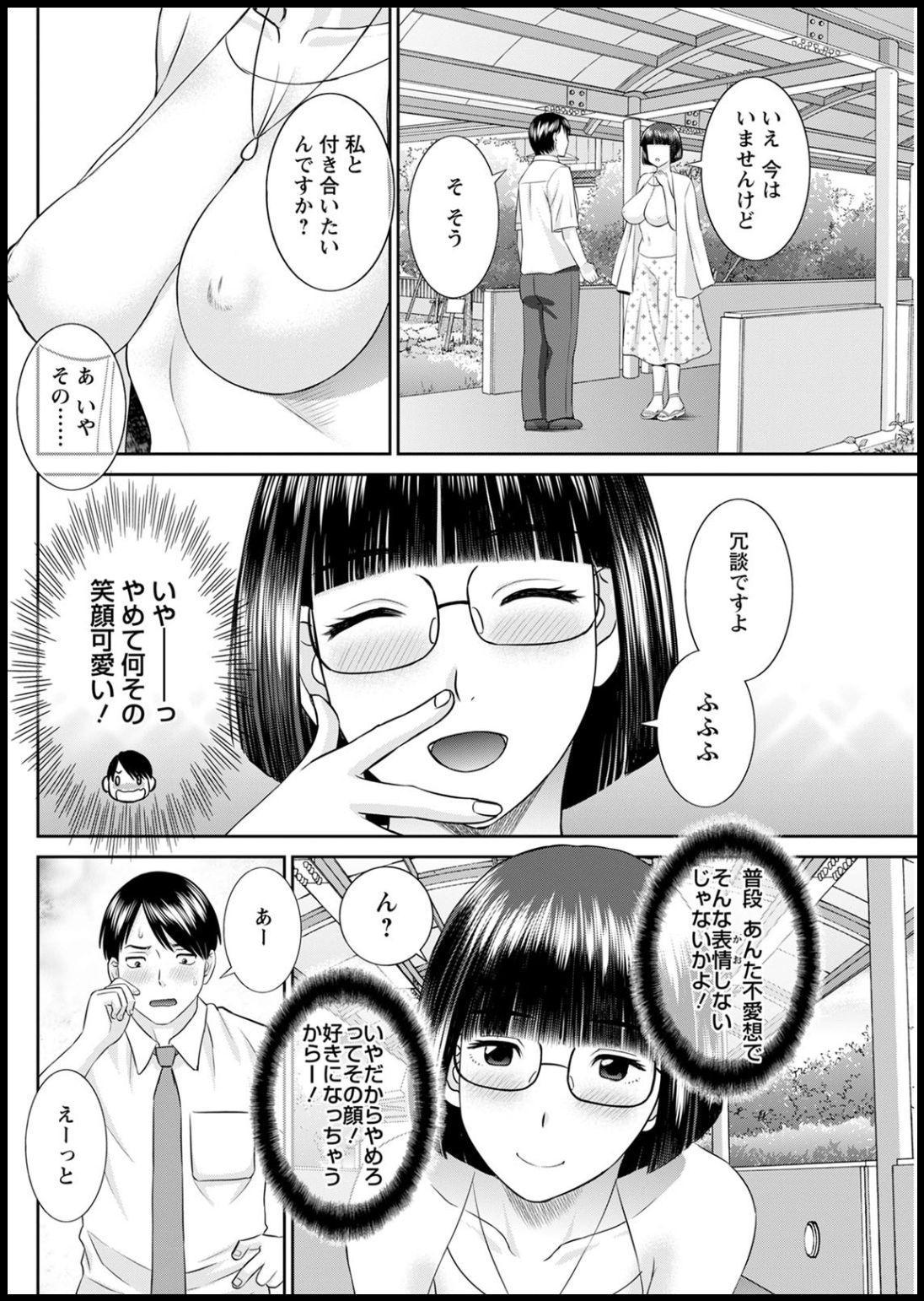 [Kawamori Misaki] Kaikan Hitotsuma Gakuen Ch. 1-6, 8-20 [Digital] 280