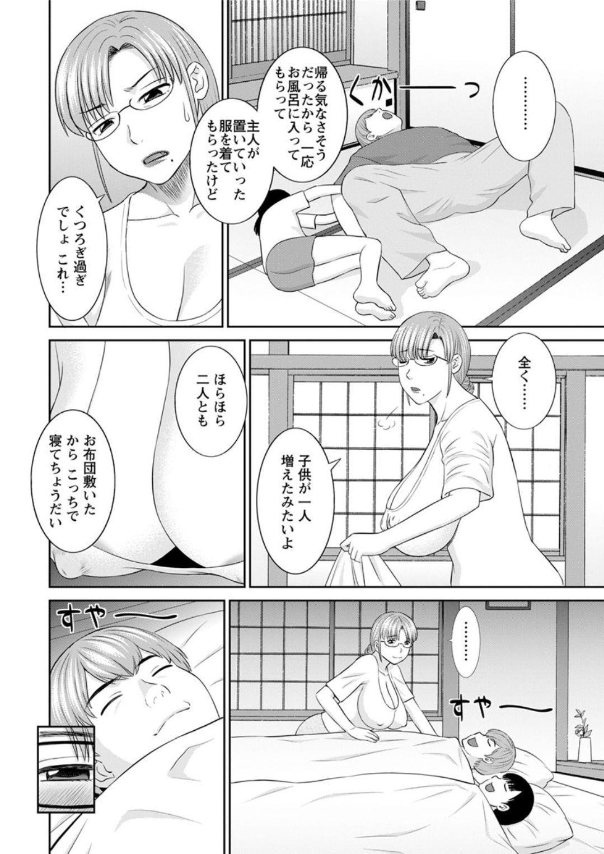 [Kawamori Misaki] Kaikan Hitotsuma Gakuen Ch. 1-6, 8-20 [Digital] 65