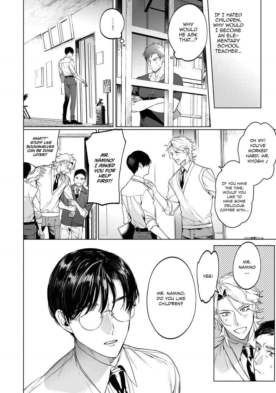 Sensei wa Benki ja Arimasen. 3   The Teacher is not a Toilet. 3 9