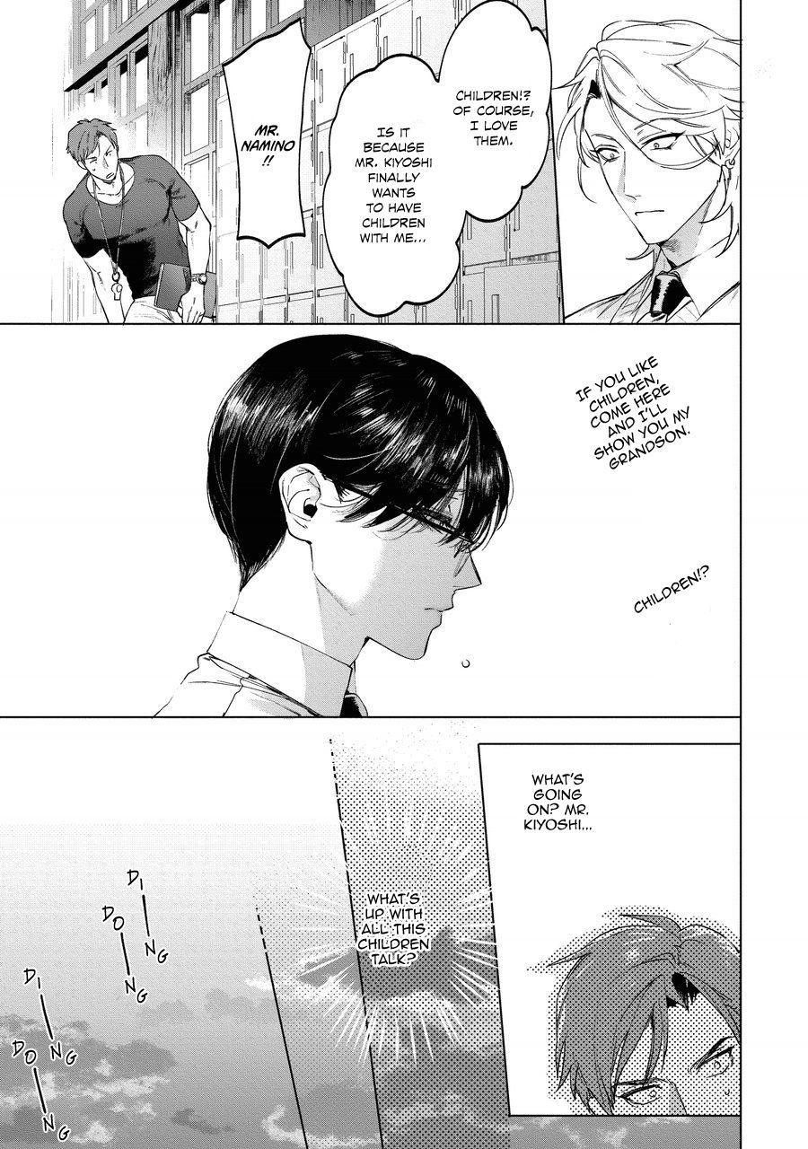 Sensei wa Benki ja Arimasen. 3   The Teacher is not a Toilet. 3 10