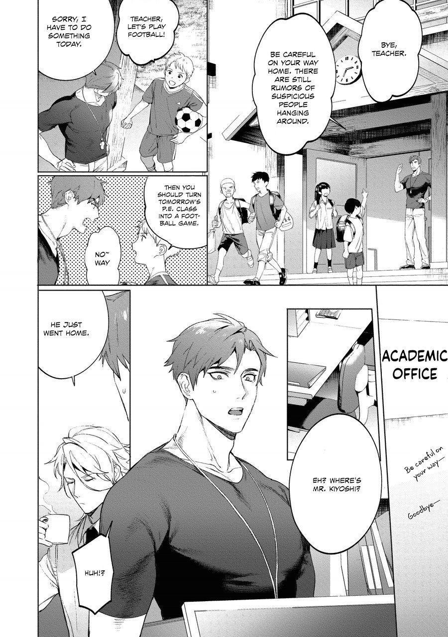 Sensei wa Benki ja Arimasen. 3   The Teacher is not a Toilet. 3 11