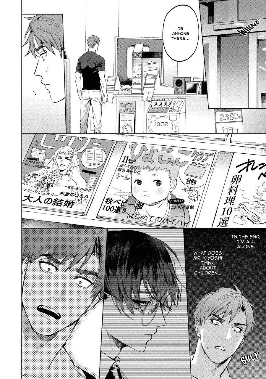 Sensei wa Benki ja Arimasen. 3   The Teacher is not a Toilet. 3 15