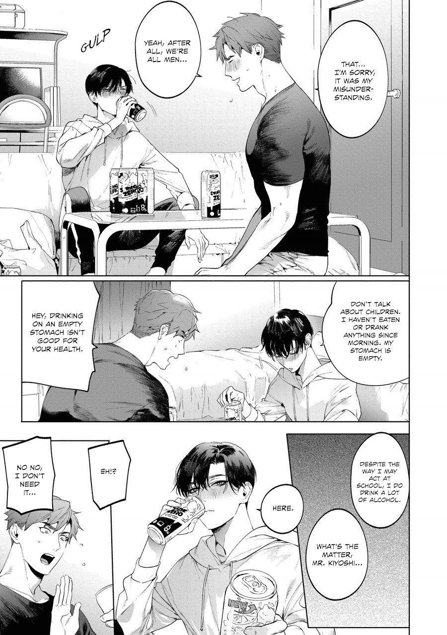 Sensei wa Benki ja Arimasen. 3   The Teacher is not a Toilet. 3 22