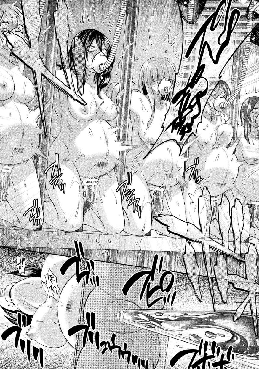 2D Comic Magazine Kikaikan Ningen Bokujou Vol. 3 55