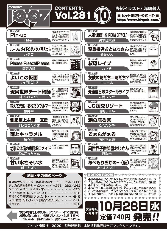 COMIC AUN 2020-10 515