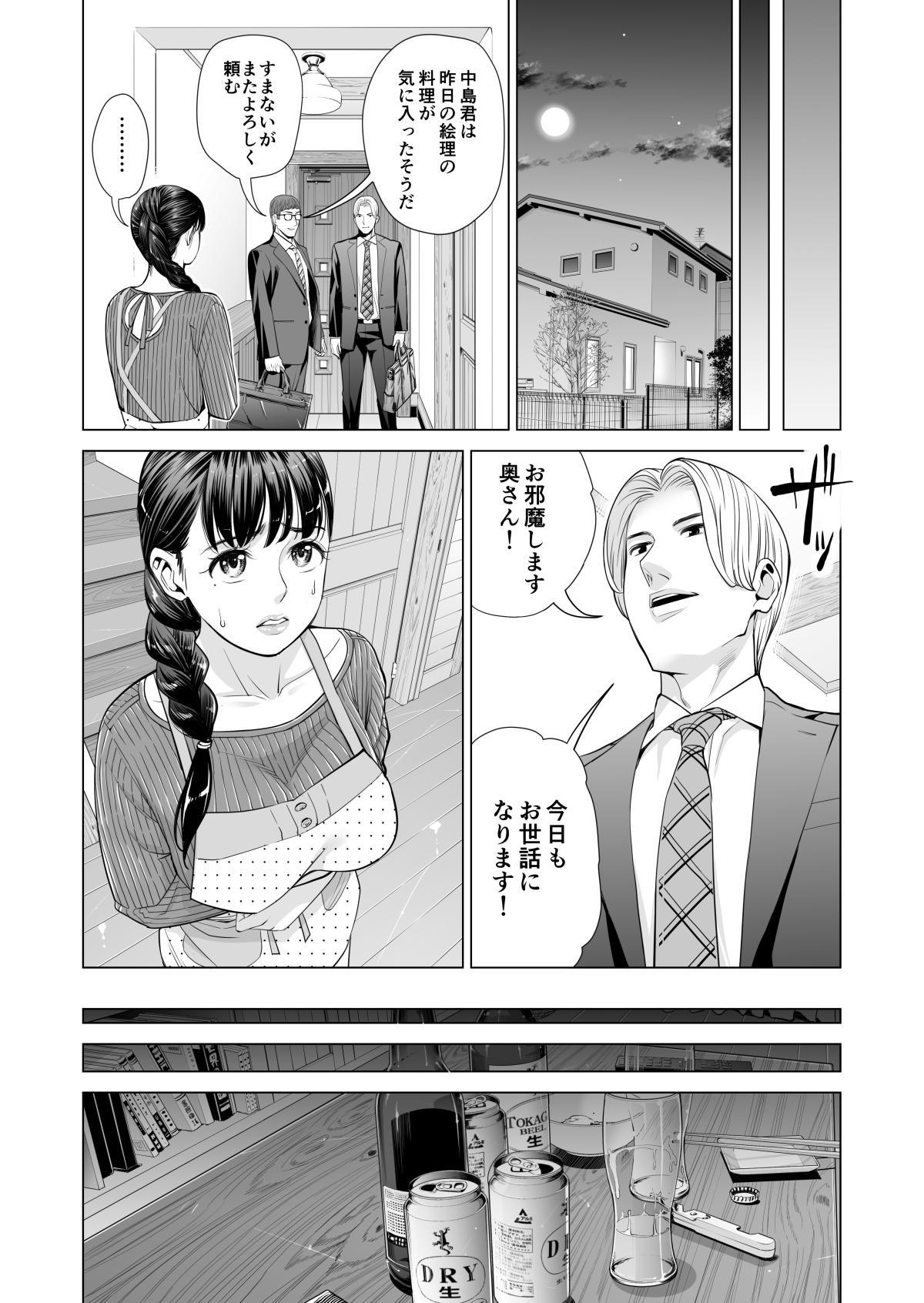 Tsukiyo no Midare Sake 9
