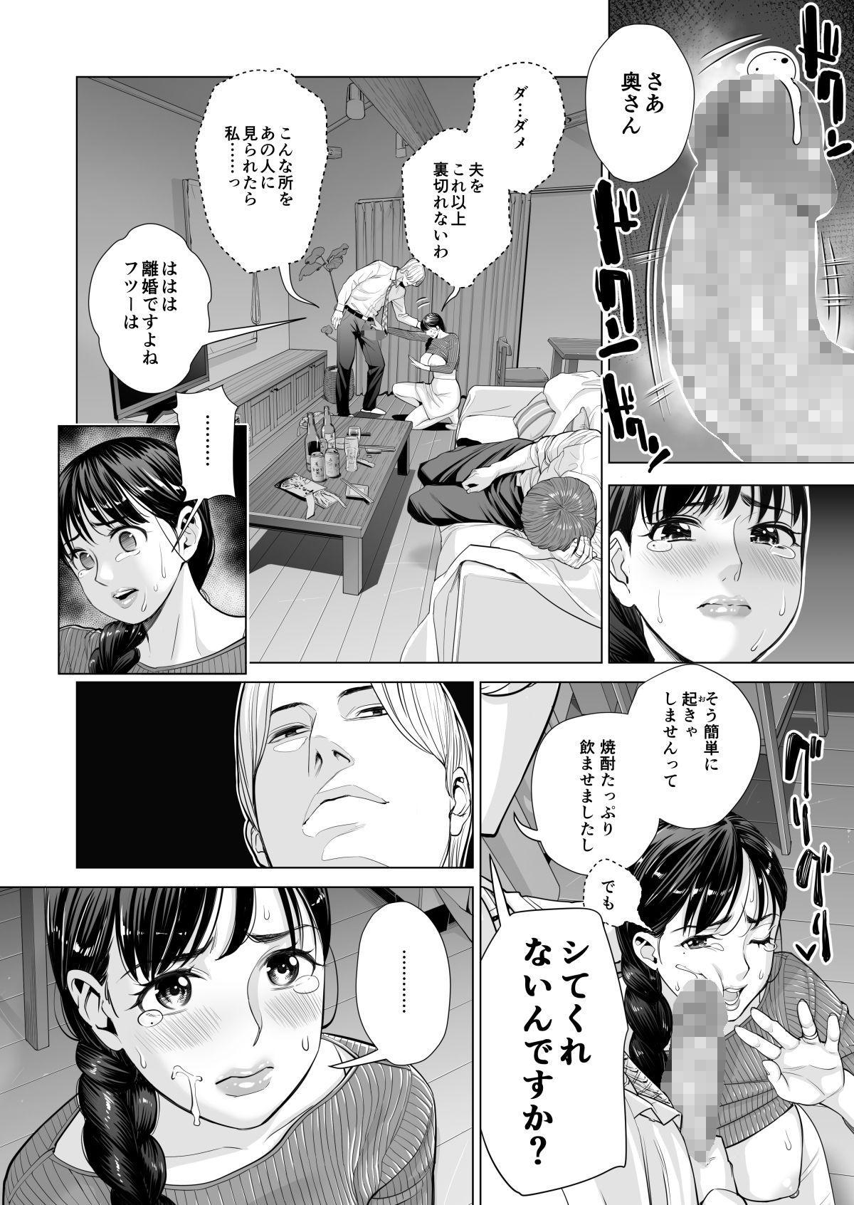 Tsukiyo no Midare Sake 12