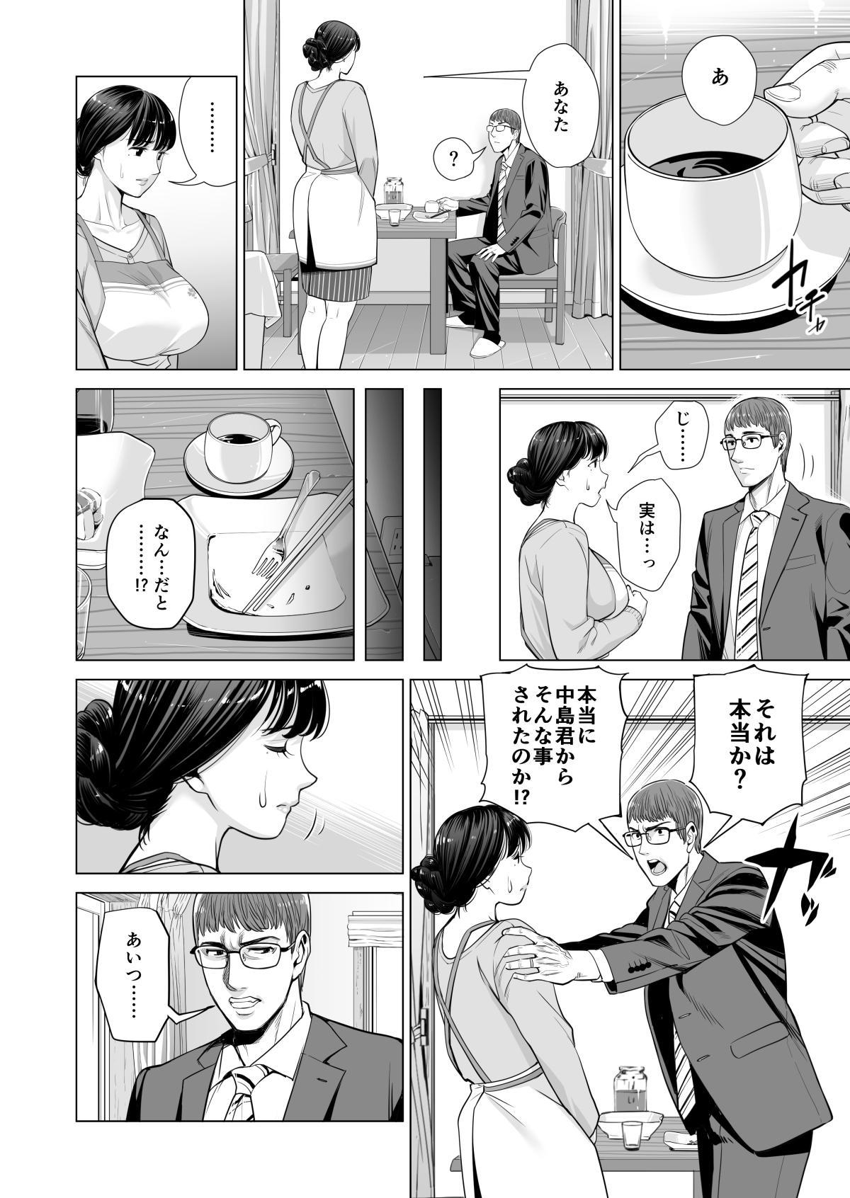 Tsukiyo no Midare Sake 22