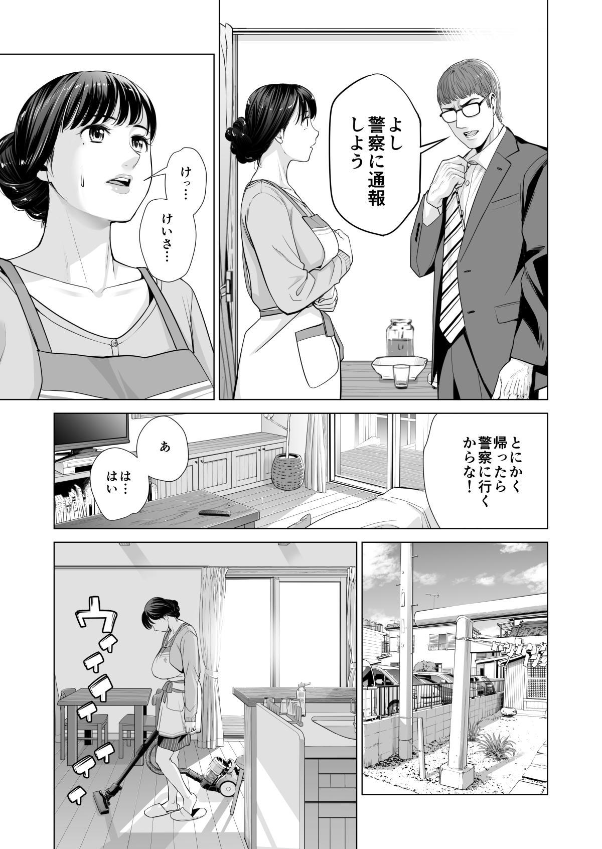 Tsukiyo no Midare Sake 23
