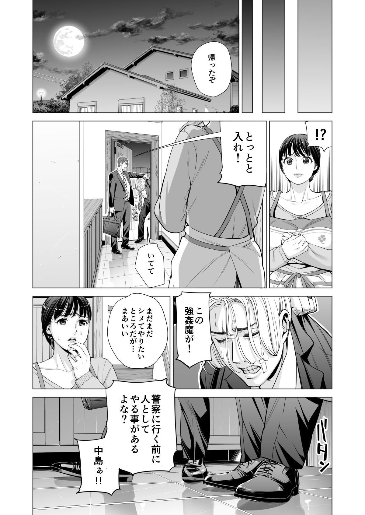 Tsukiyo no Midare Sake 25