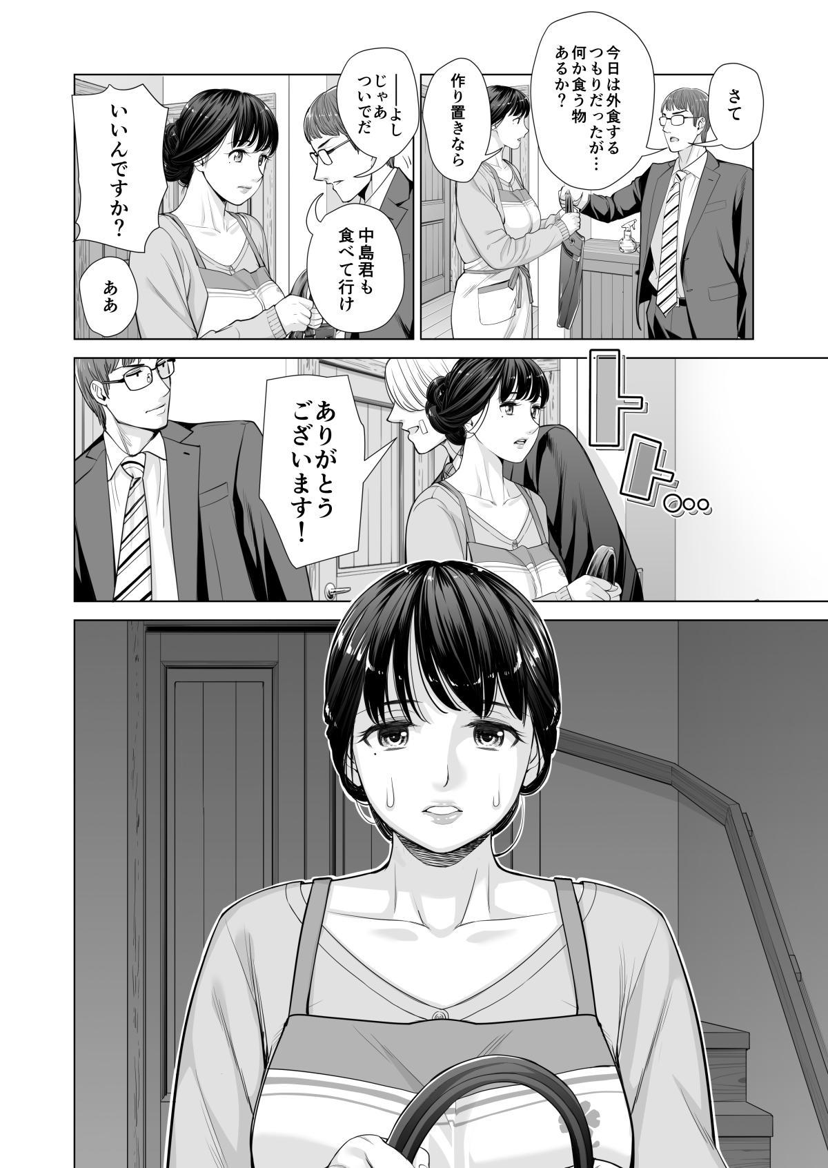 Tsukiyo no Midare Sake 28