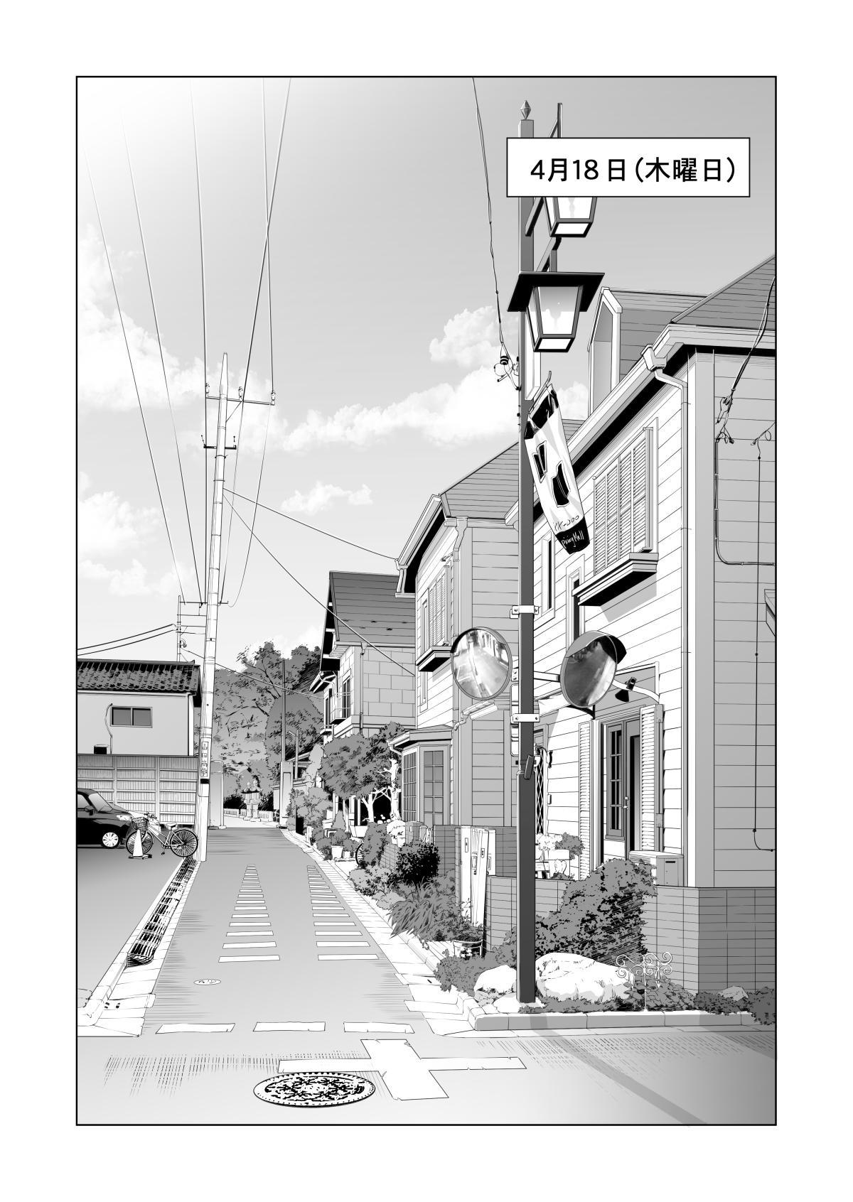 Tsukiyo no Midare Sake 2
