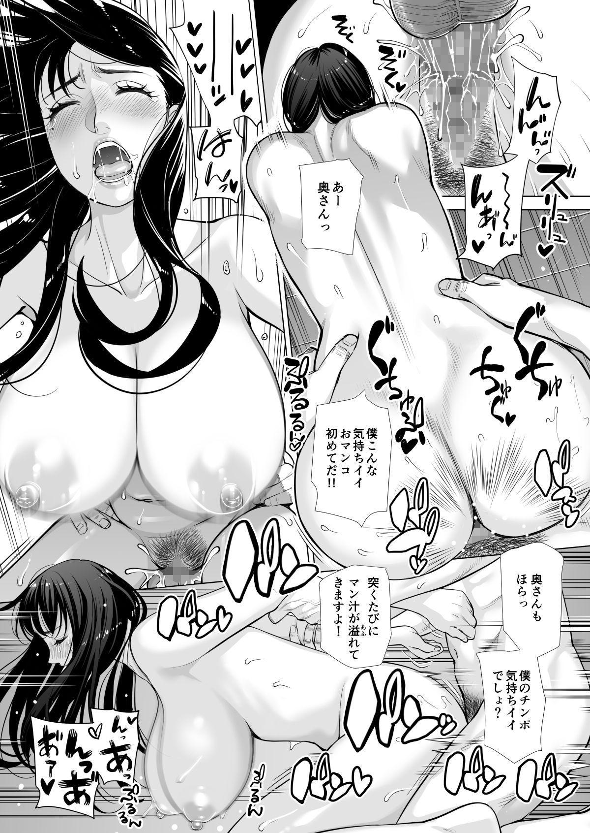 Tsukiyo no Midare Sake 38