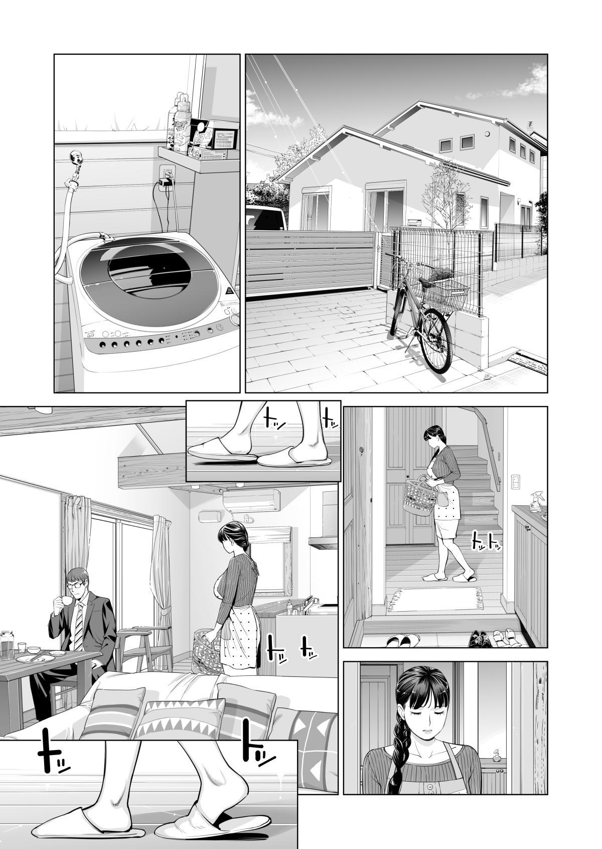 Tsukiyo no Midare Sake 3