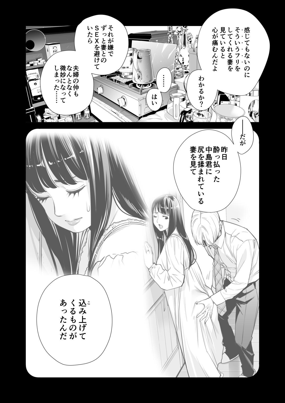 Tsukiyo no Midare Sake 46