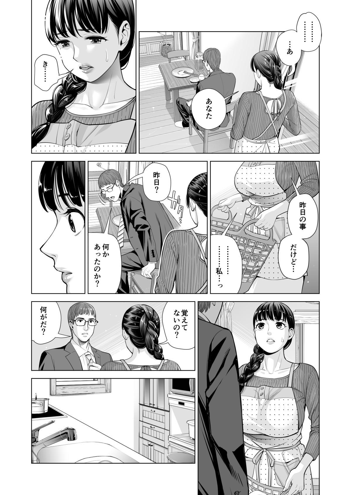 Tsukiyo no Midare Sake 6