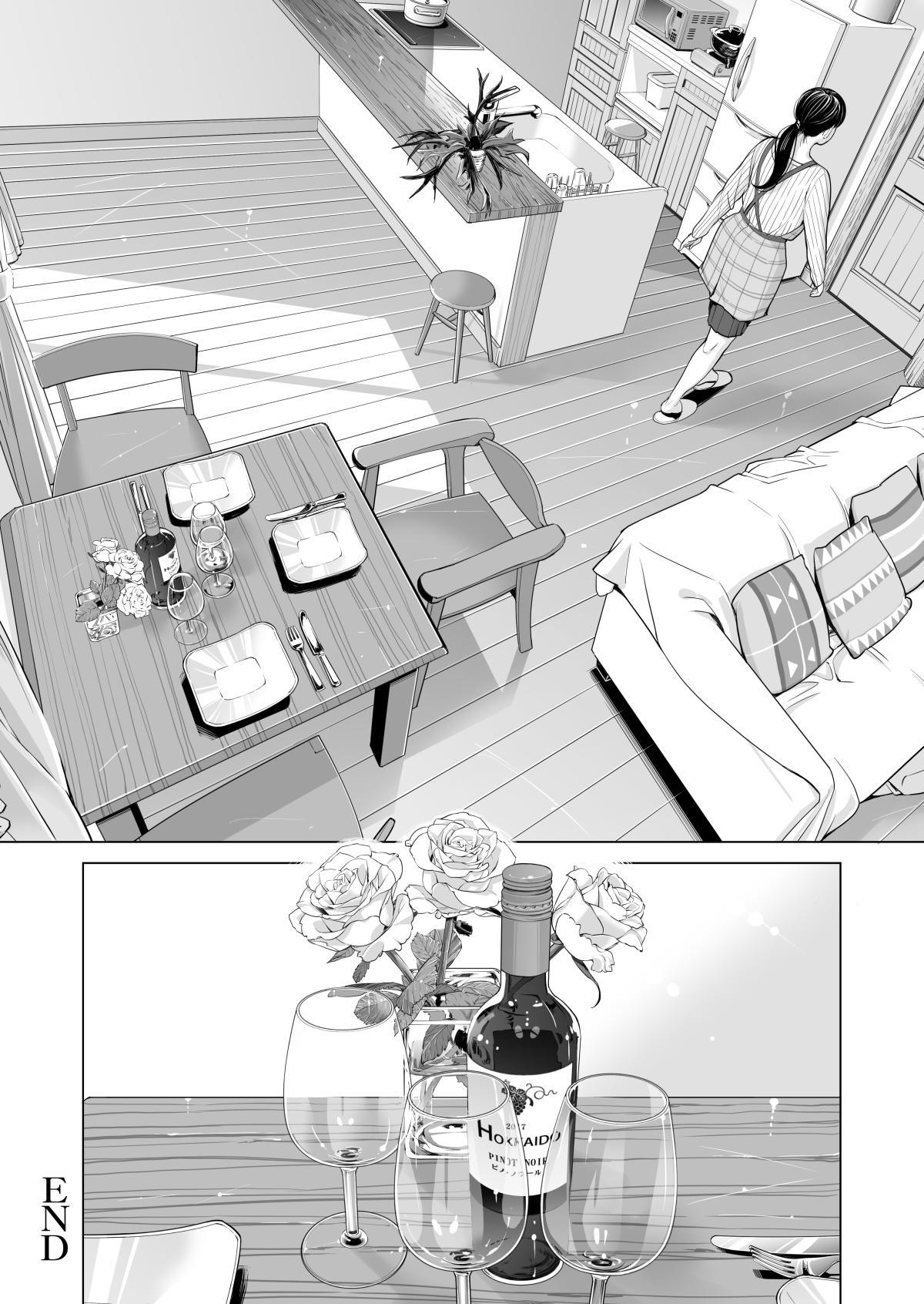 Tsukiyo no Midare Sake 71