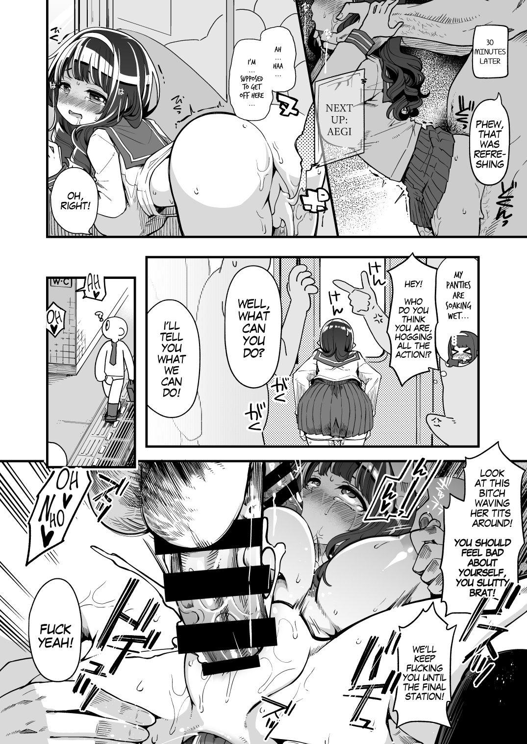 [Showa Saishuu Sensen (Hanauna)] Mahou Shoujo Yusya-chan - Magical Toilet Girl Yusya-chan [English] [MegaFagget] [Digital] 19
