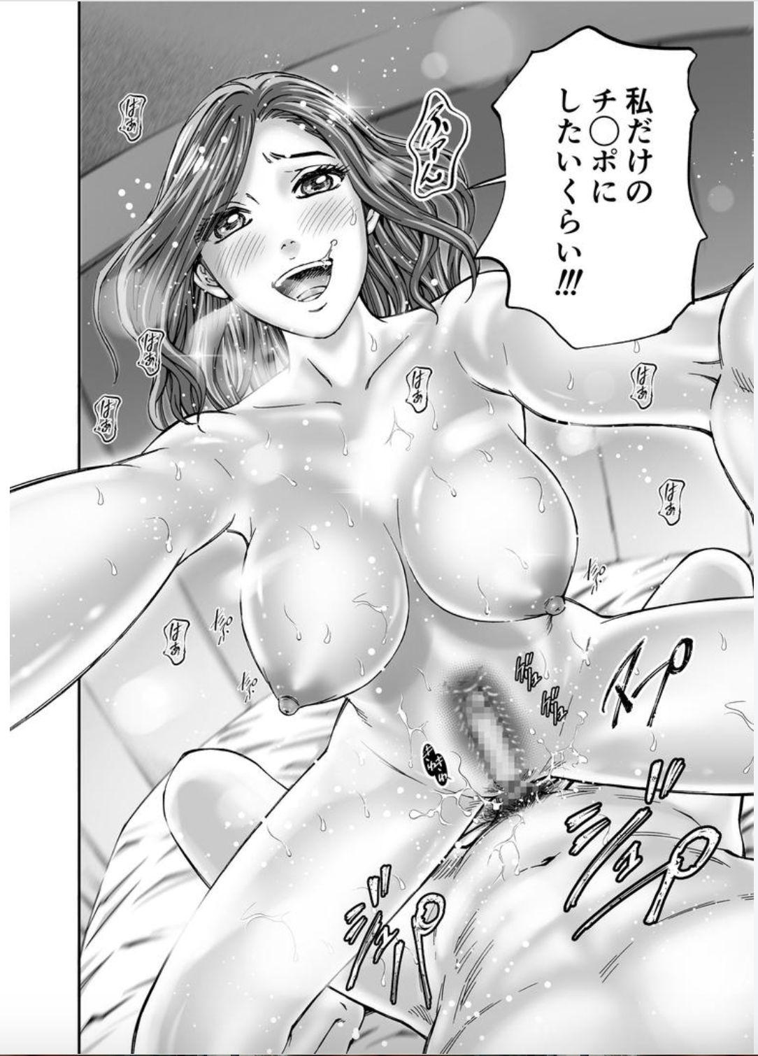Seisyoku Dance Hitodzuma no chitsueki ni mamirete 1-2 61