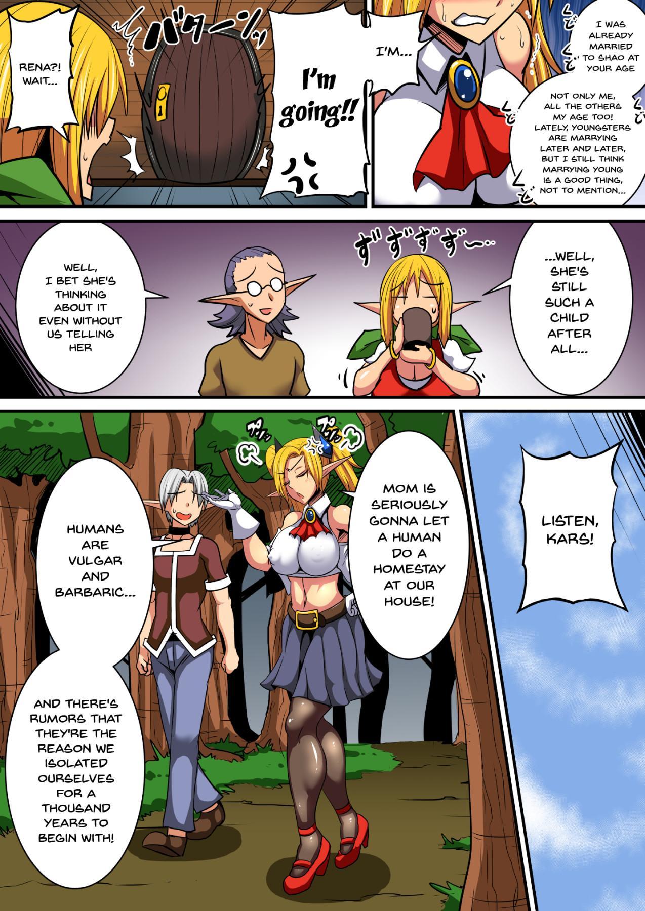 [Haneinu] Elf Oyako to Pakopako Ibunka Kouryuu! ~Lena Hen~   Having a Culture Exchange With an Elf Mother and Daughter ~Lena Edition~ [English] {Doujins.com} 2