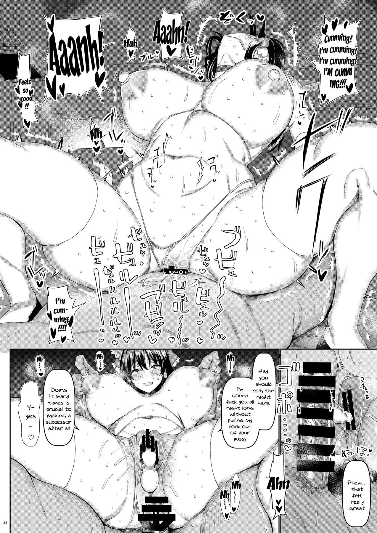Sennou Miko to Yotsugi o Tsukurou! | Hypnotizing a Shrine Girl To Make An Heir! 22