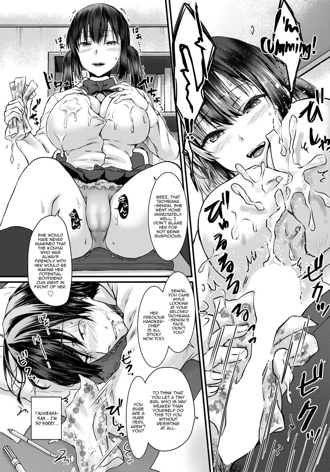 Kanojo no Iutoori   Just As She Says 8