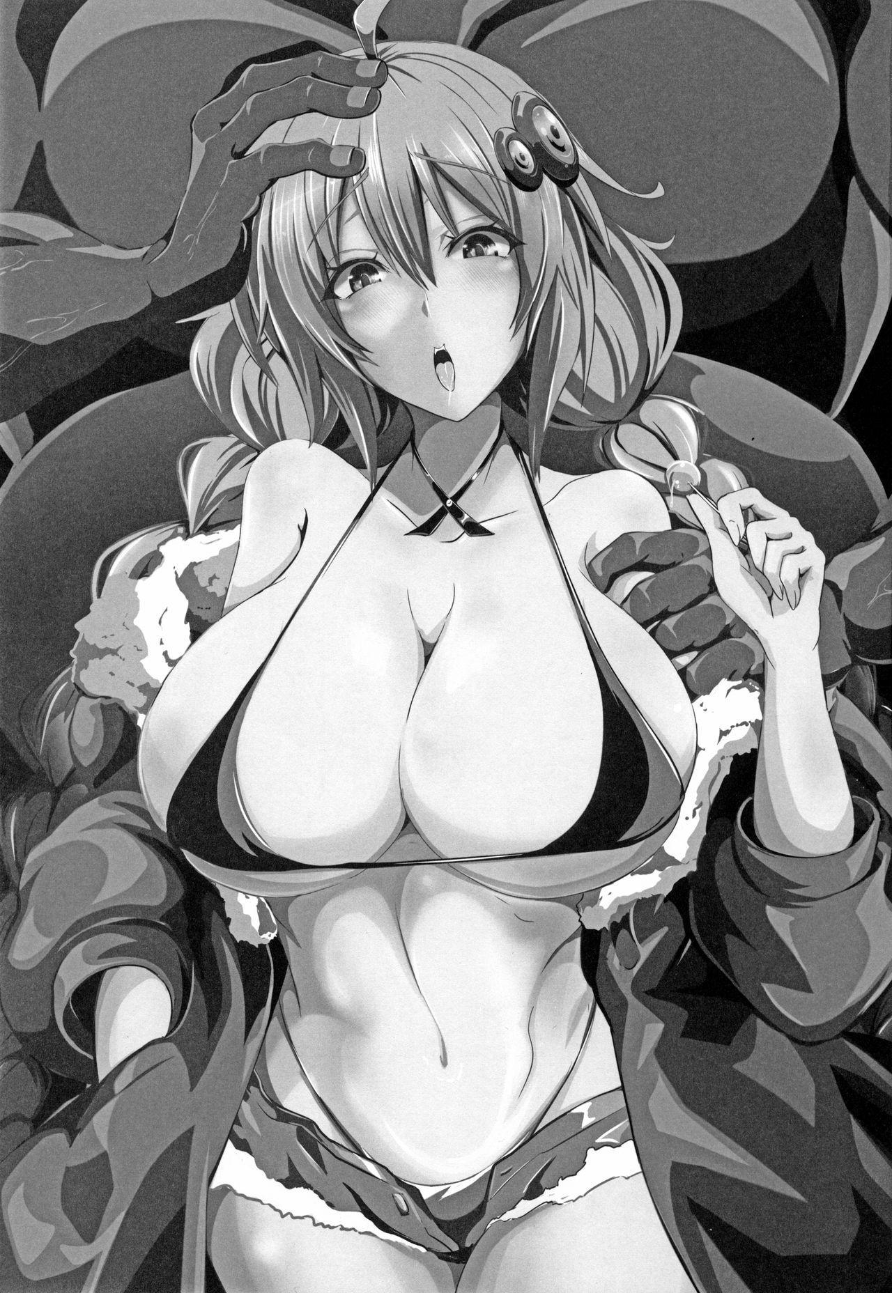 Kizuna Yuugi 1