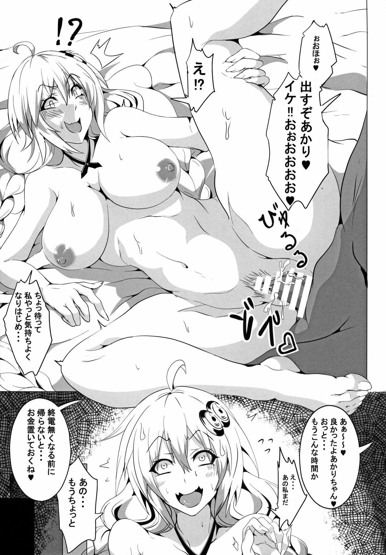 Kizuna Yuugi 7