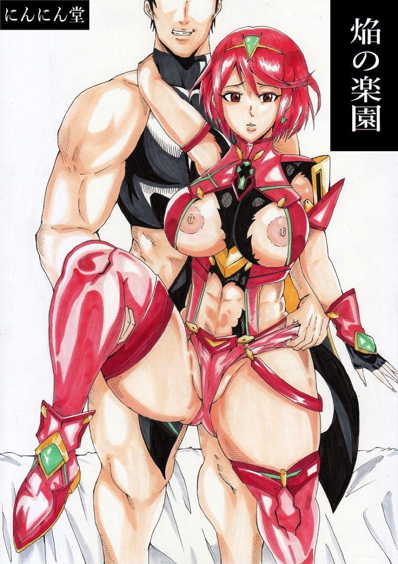 Homura no Rakuen | Pyra's Paradise 0