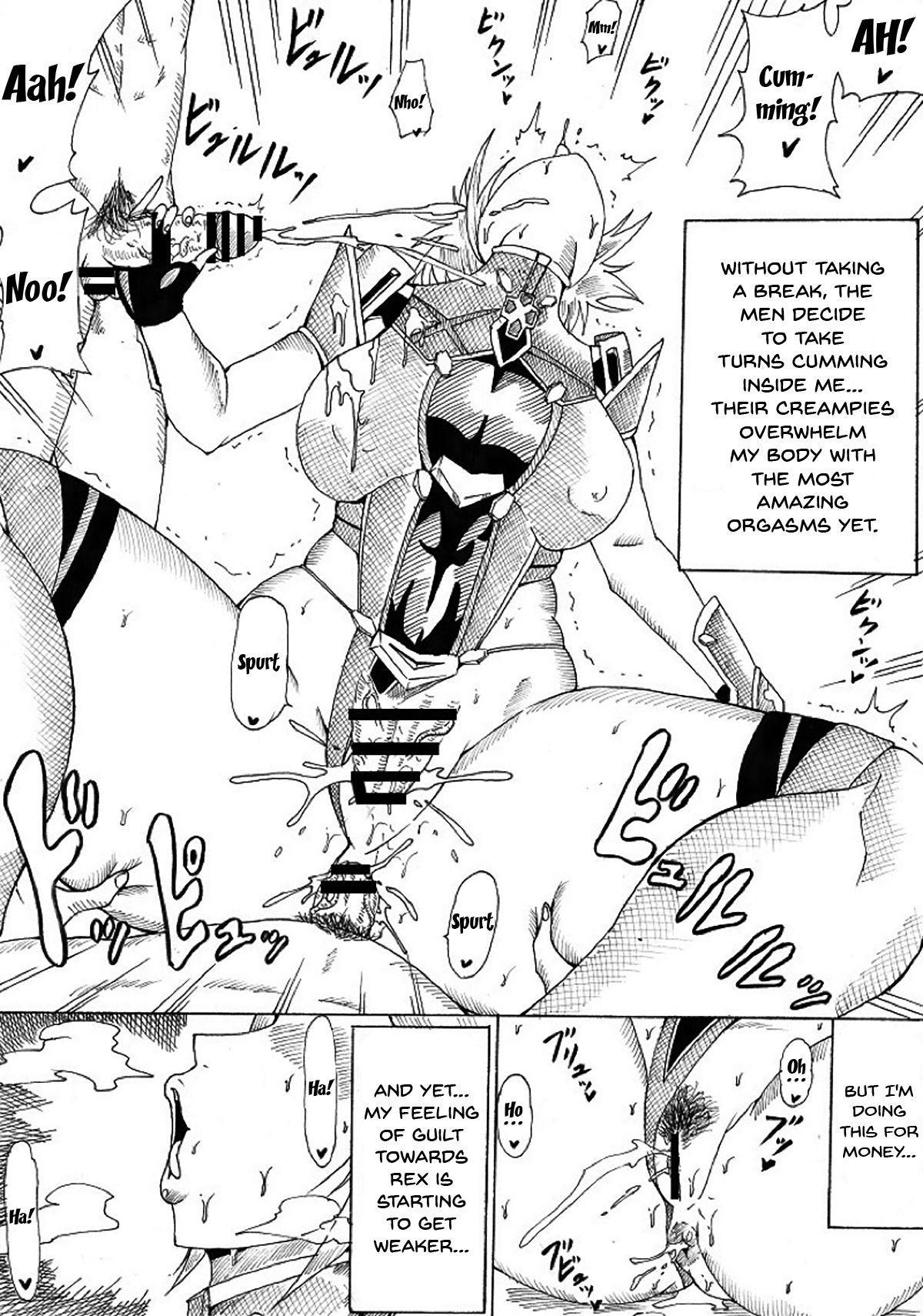 Homura no Rakuen | Pyra's Paradise 23
