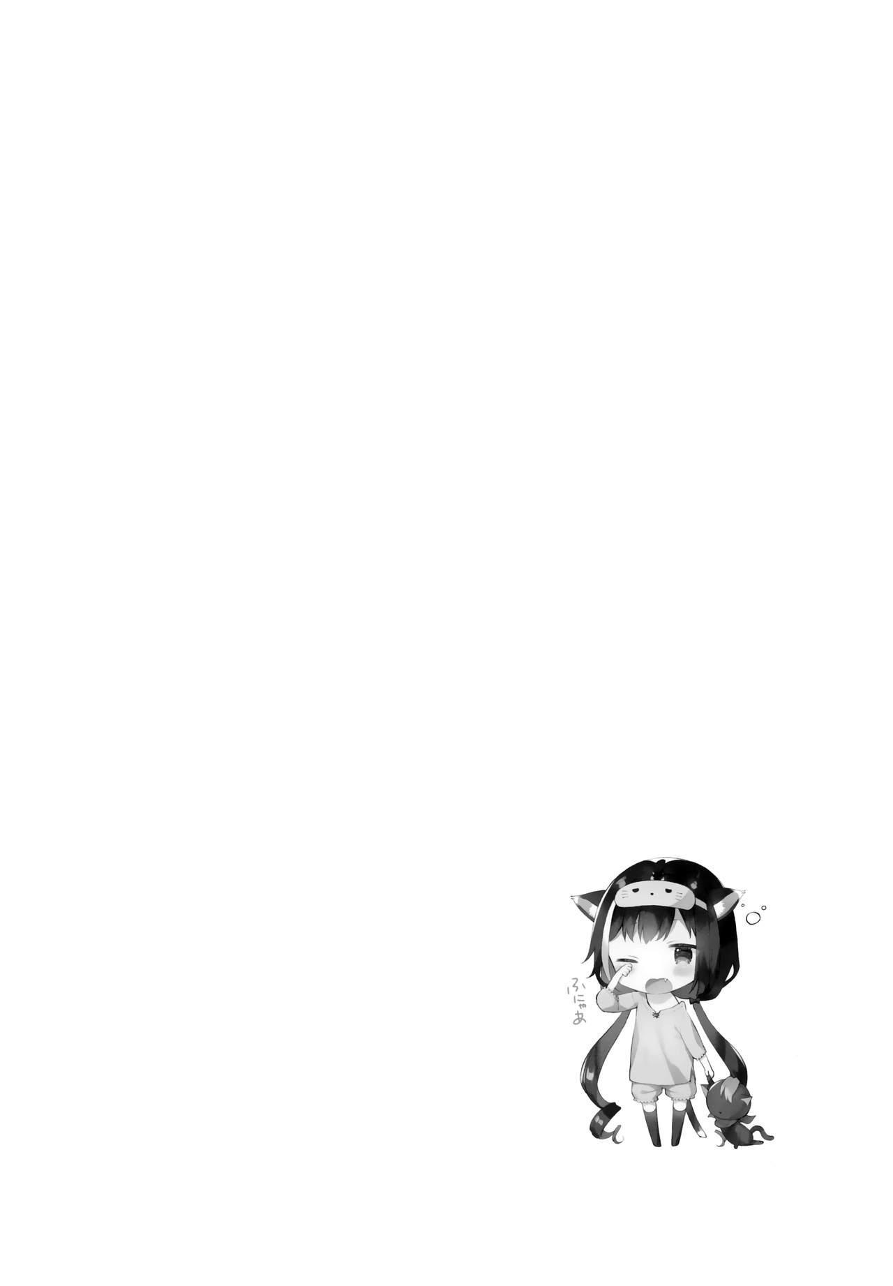 Kyaru-chan to Densetsu no Maken! 2