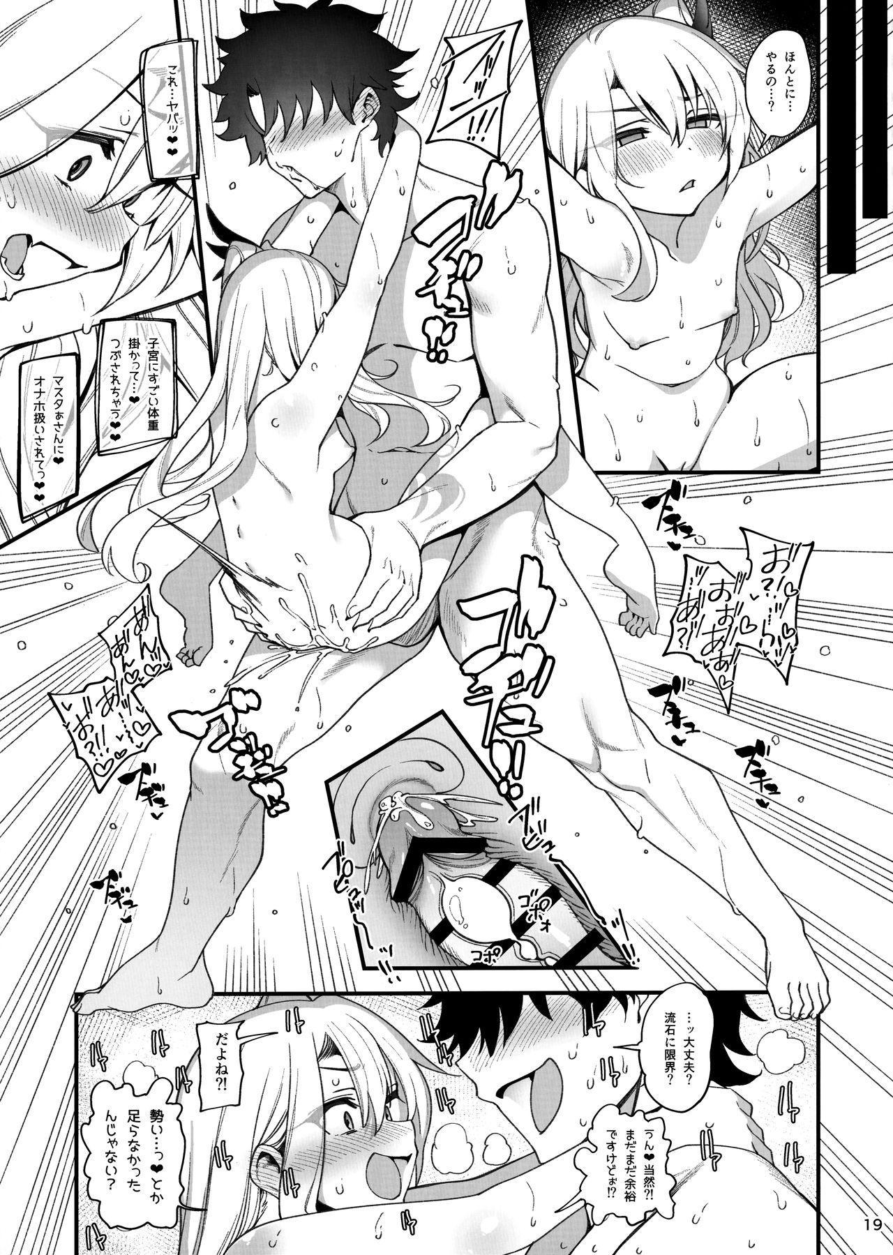 Mesugaki Testament Form-chan o Wakarasetai 19
