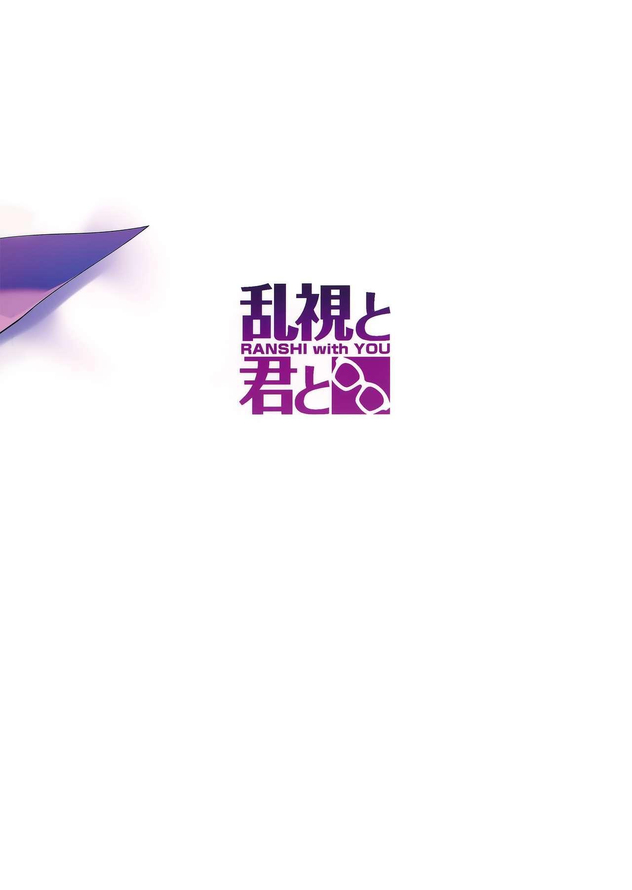 Mesugaki Testament Form-chan o Wakarasetai 27