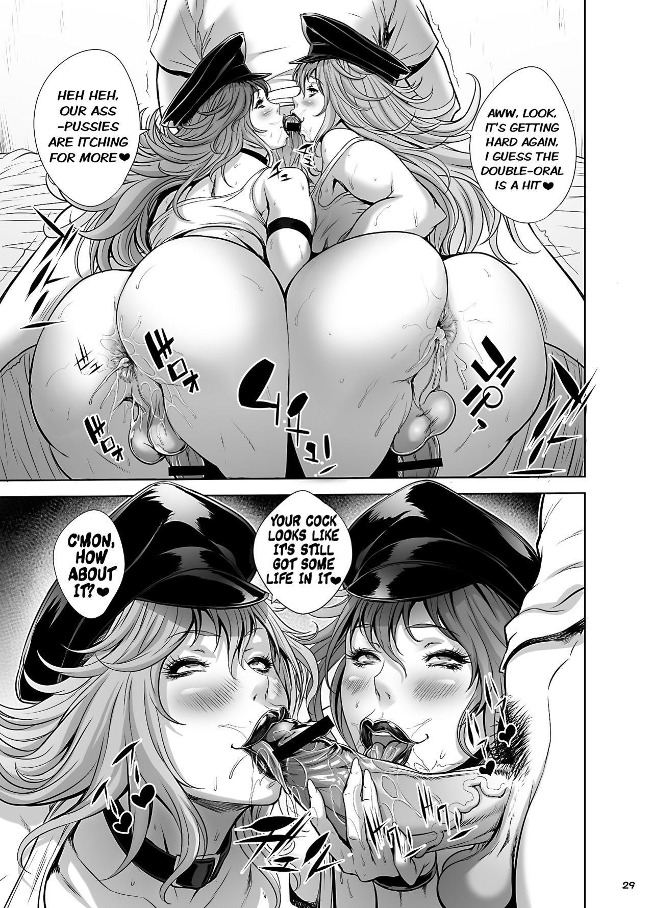 Poison&Roxy 26