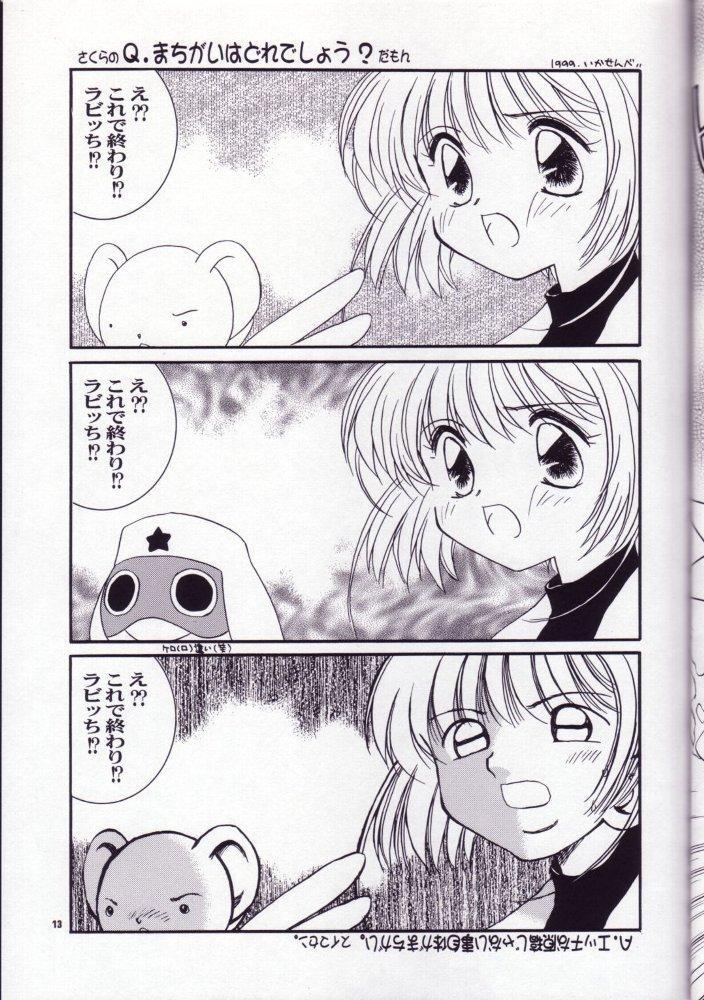 Sakura no Hazukashii Hon da mon! 11