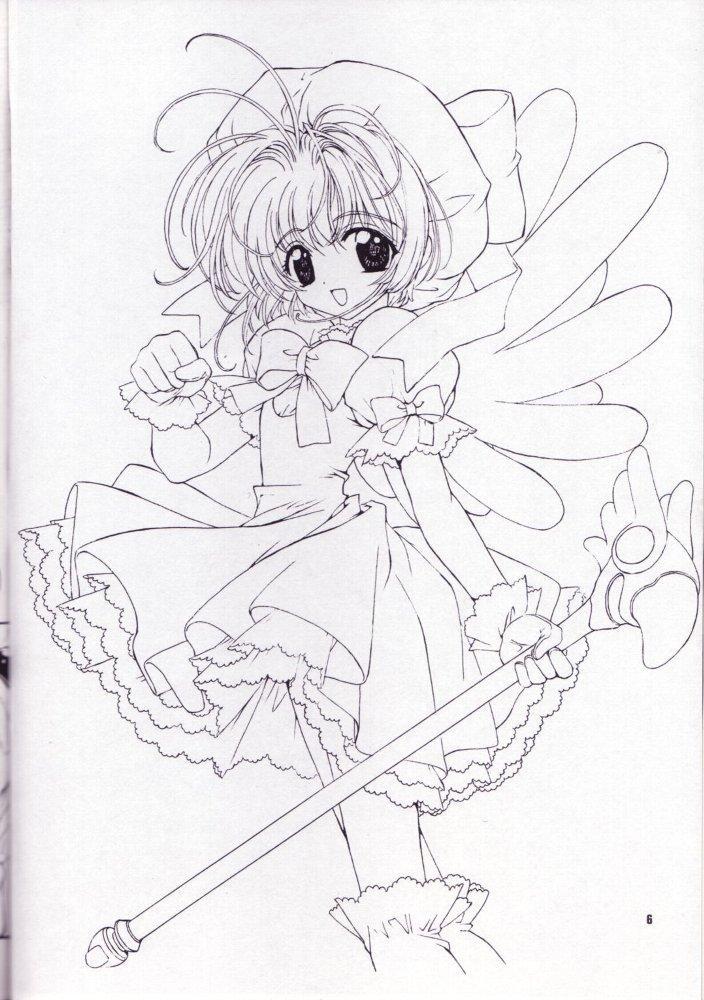 Sakura no Hazukashii Hon da mon! 4