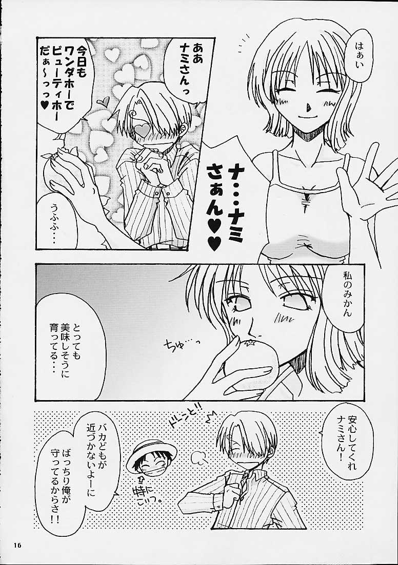 Tobukusuri 13