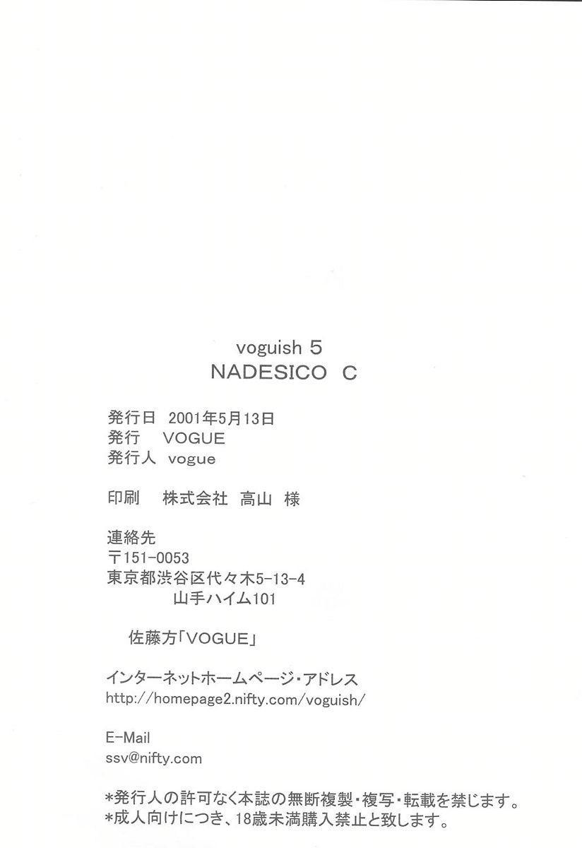 voguish 5 NADESICO C 24