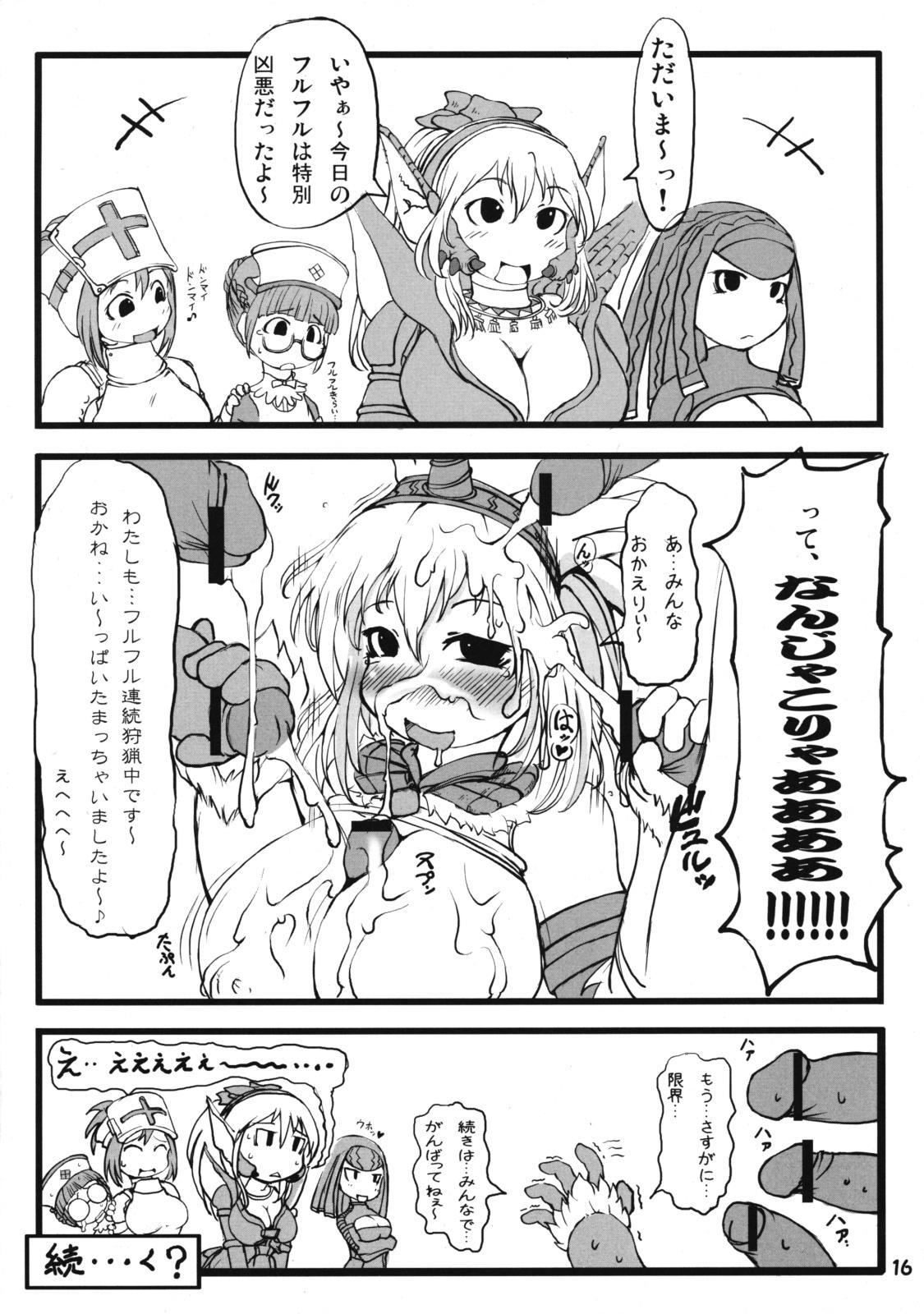 Tokunou Kirin Musume!! 14