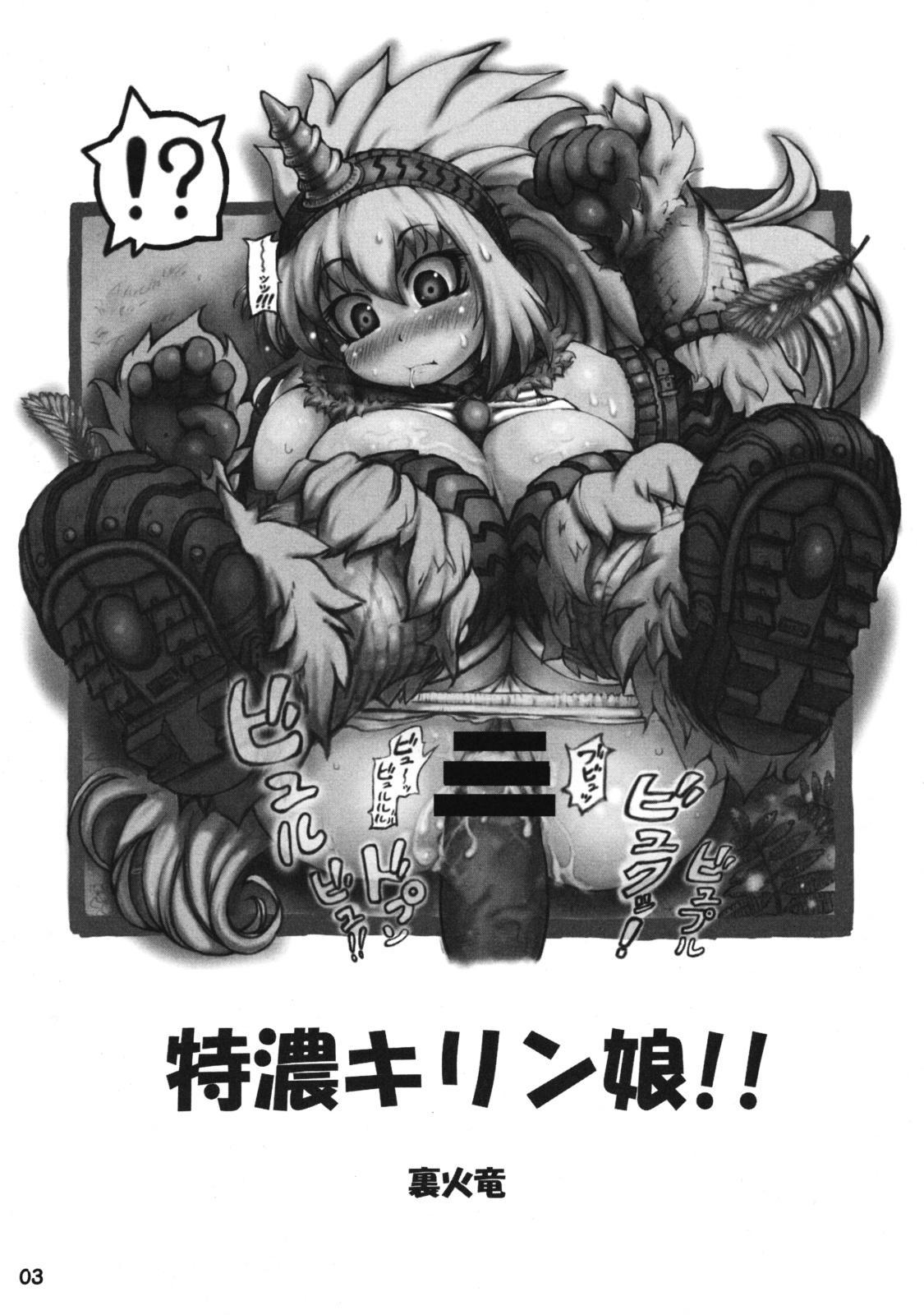Tokunou Kirin Musume!! 1