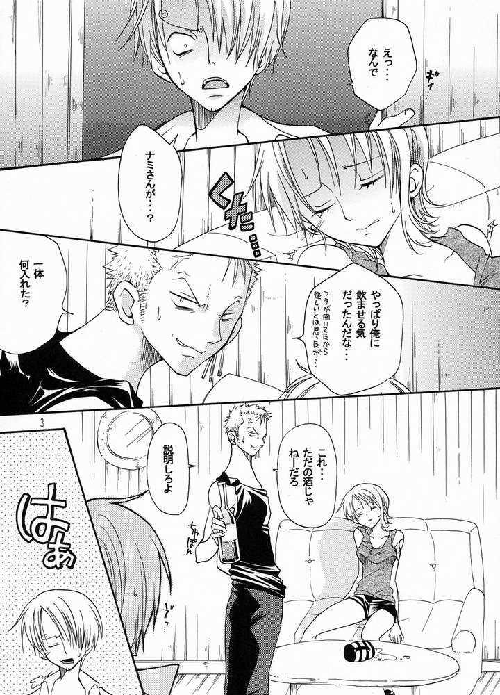 Nami-chan to Shirokujichuu 2