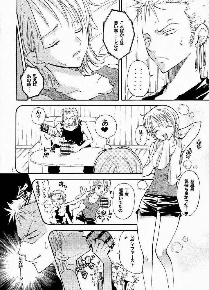 Nami-chan to Shirokujichuu 5
