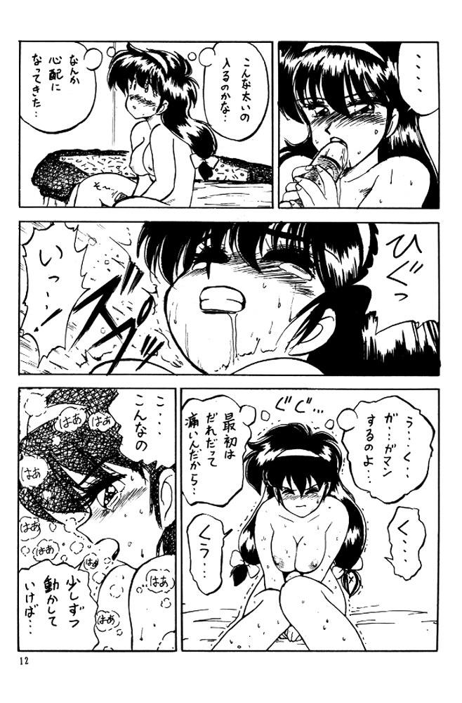 Ushigoroshi Taizan Bai Tachi 10