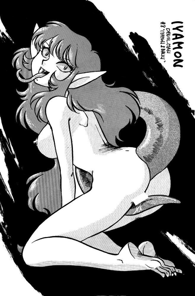 Ushigoroshi Taizan Bai Tachi 38