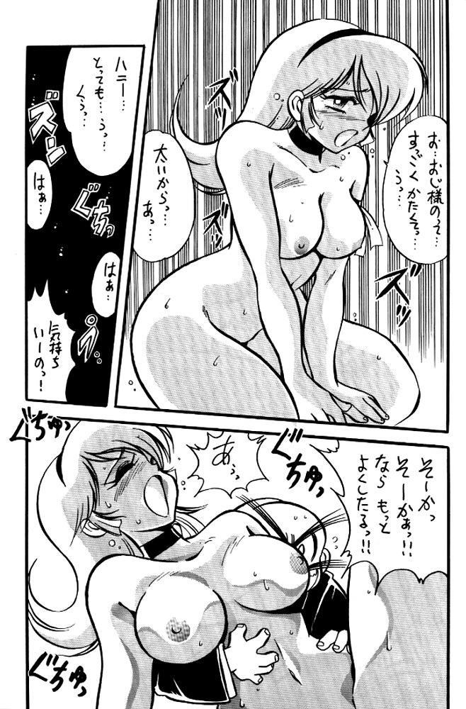 Ushigoroshi Taizan Bai Tachi 43